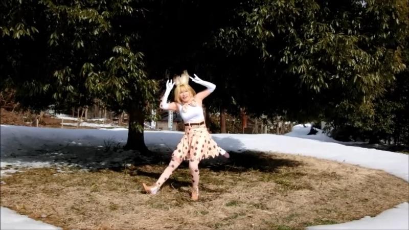 【サーバルちゃんコスで】ようこそジャパリパークへ 踊ってみた【ゆきやまちほー】 sm32820618