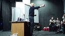 Лекция Ивана Вырыпаева на тему Что такое пьеса Иркутск май 2017