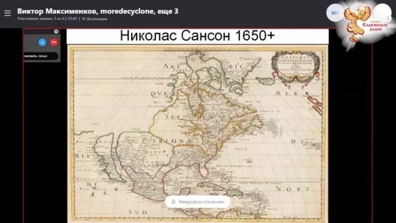 В России найдена Долина Пирамид Императоров Глобальная катастрофа 17 века часть 1