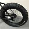 Фэтбайк фетбайк фатбайк fatbike fat-bike