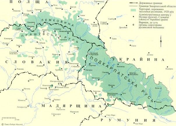 Картинки по запросу русины карта