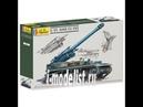Вторая часть сборки масштабной модели фирмы Heller AMX13/155, в масштабе 1/35. Автор и ведущий Алексей Хрущ. i-modelist/goods/model/tehnika/heller/380/19704.html