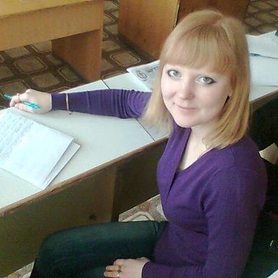 Наталья Холкина, 24 сентября , Москва, id97478062
