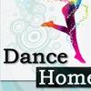 Dance Home в Алексине