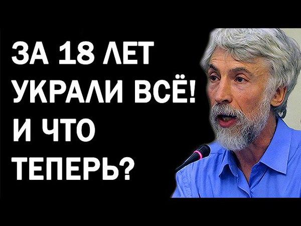 (1) Александр Минкин - BAM HE ПOHPABИTCЯ, HO Я CKAЖУ... 20.04.2018 - YouTube