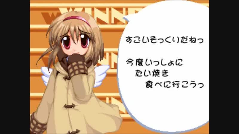 Eternal Fighter Zero OST 02 Kanon Victory