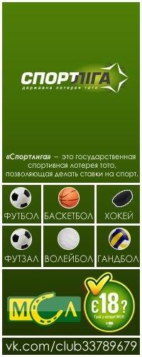 ставки на спорт это лотерея