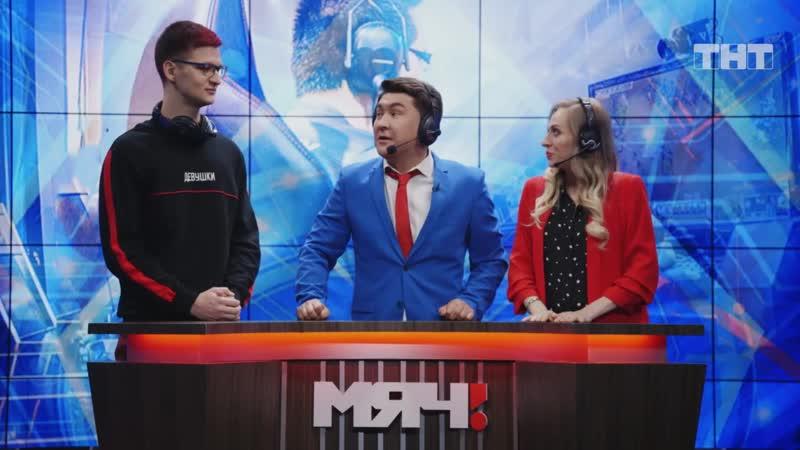 Однажды в России Киберспортивный турнир