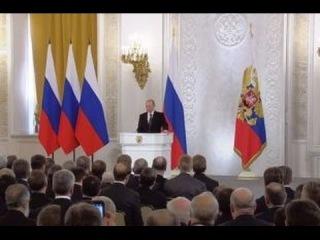 Путин о присоединении Крыма 18 марта 2014 НОВОСТИ