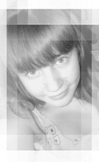 Александра Вырышова, 8 января 1996, Катайск, id134153870
