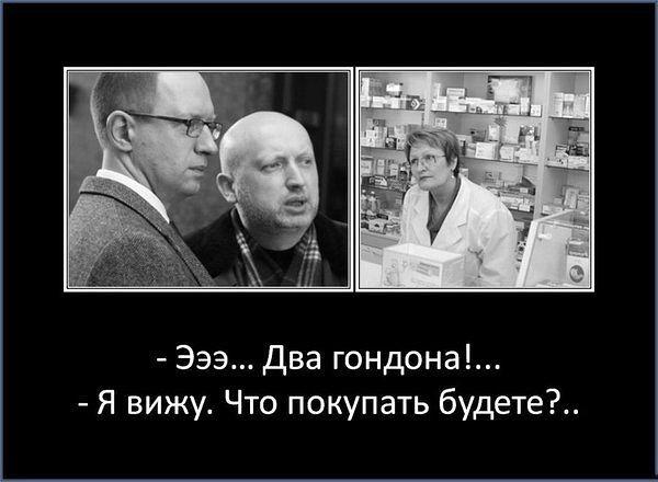 http://cs614629.vk.me/v614629882/a97f/VltMlW_89uE.jpg