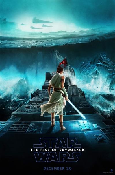 Парочка свежих афиш фантастики «Звездные войны: Скайуокер. Восход»