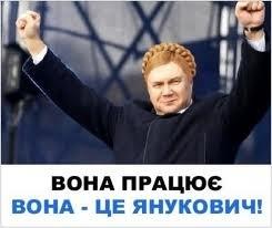 Решение по Тимошенко должно быть принято в течение 48 часов, - Немыря - Цензор.НЕТ 384