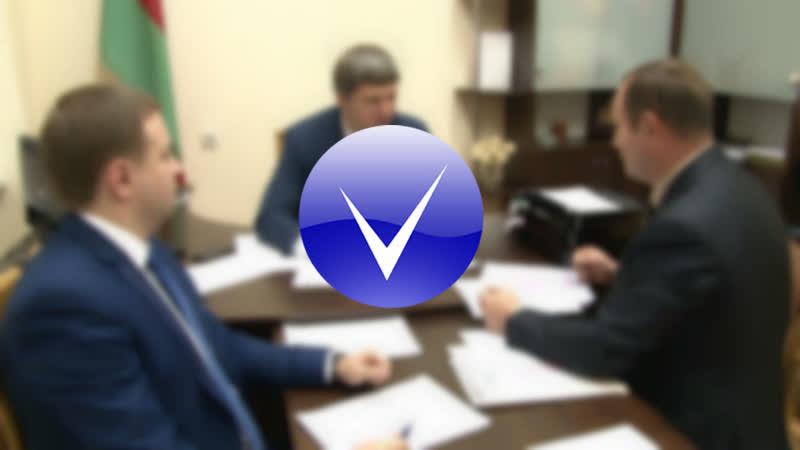 Вадим Девятовский провел прием граждан по личным вопросам