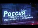 Манифест партии Единая Россия от 2002 года Джон Кофе
