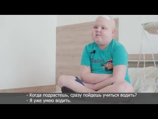 Стас Румянцев: