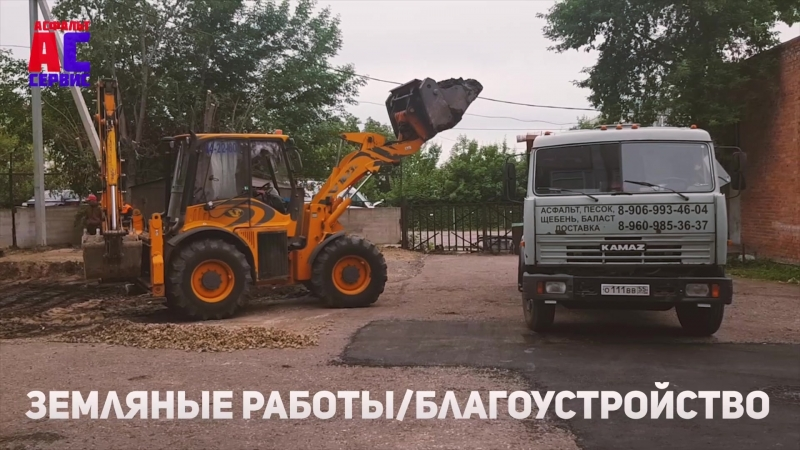Асфальтирование, строительство и ремонт дорог в Омске