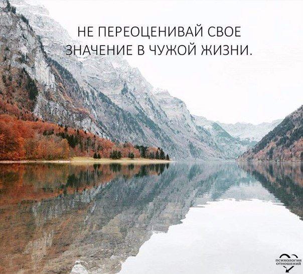 Фото №398084039 со страницы Оксаны Череватенко