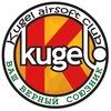 Kugel - AIRSOFT CLUB