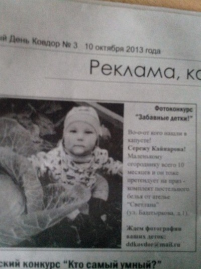 Анюта Кайнарова, 5 марта 1981, Ковдор, id33510335