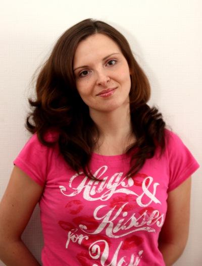Арина Рогунова