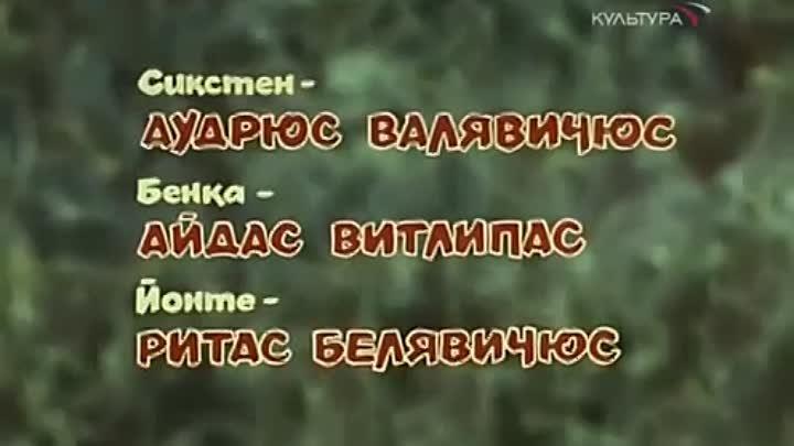 N.64 Фильм Приключения Калле сыщика. СССР, 1976 год