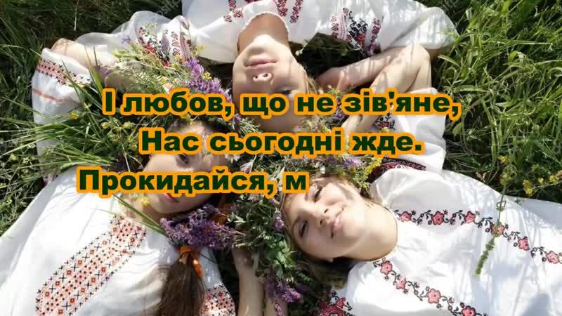 Нексі Терен цвіте lyric відео