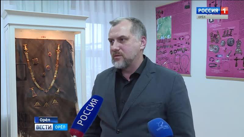 Выставка Ранние славяне история, археология, реконструкция.