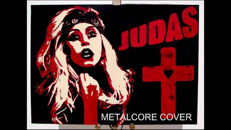BTZшник - Jadas (LadyGaga metalcore cover)