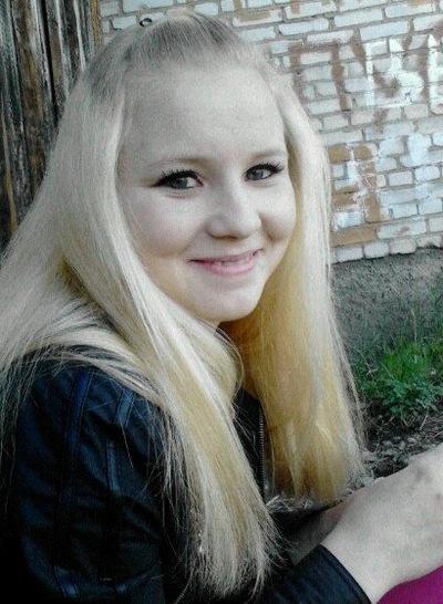 Валентина Родионова, 17 декабря 1996, Казань, id171560184