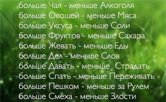 https://pp.userapi.com/c543103/v543103150/30bda/_WEZTk8n7aU.jpg