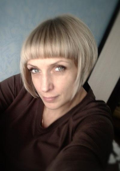 Елена Жукова, 26 августа , Нижний Новгород, id166426665