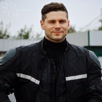 Евгений Слав