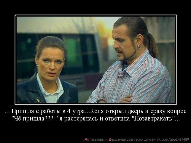 http://cs413116.vk.me/v413116539/ad6/w_jmyhBJcZo.jpg