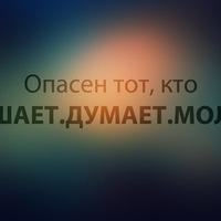 Paul Quelle, 16 ноября , Ноябрьск, id206845233