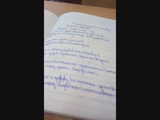 на русском я зыке подготовка к контрольной работе