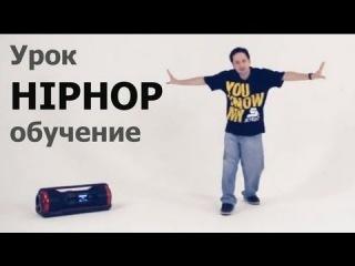 ������ 2 �� ���-���� ��� ����������. �������� ������ hip hop!