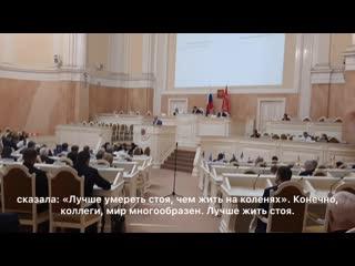Максим Резник: Обнуление сроков Путина  обнуление прав нашего народа на власть в собственной стране