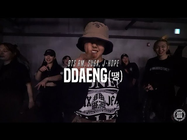 Leejung Choreo Class | DDAENG(땡) - BTS RM, SUGA, J-HOPE | Justjerk Dance Academy