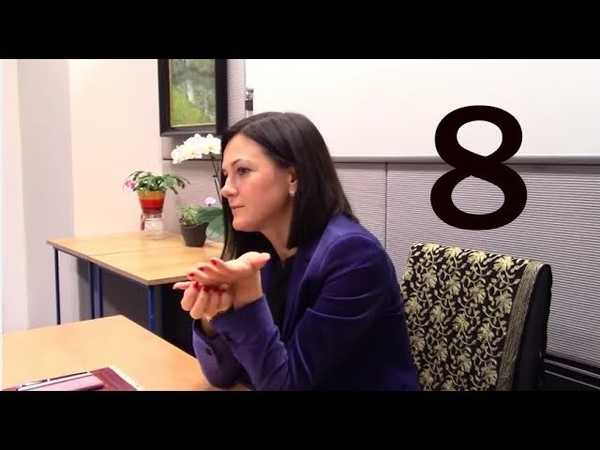 Число кармы, судьбы - значение цифра 8, Ведическая нумерология