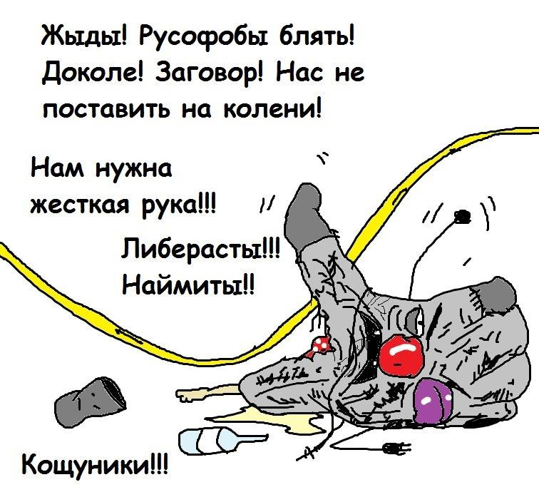 Украина сокращает импорт и потребление газа, объемы транзита российского топлива тоже сократились - Цензор.НЕТ 1112