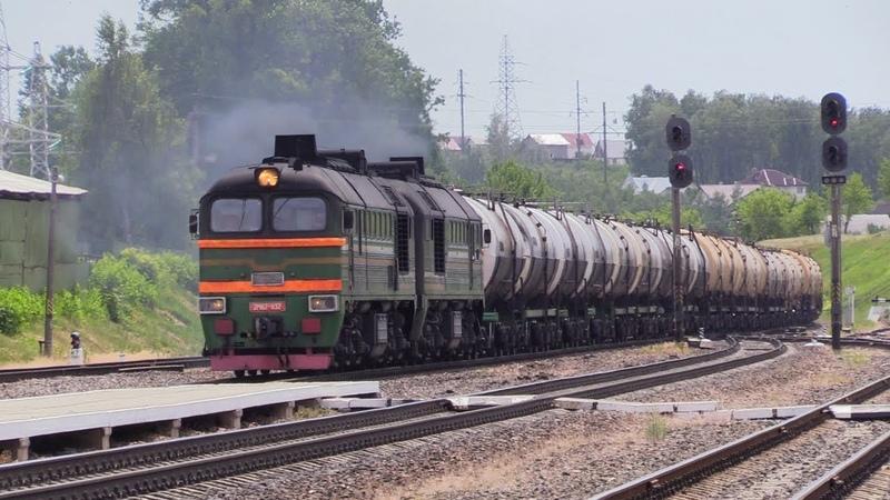[БЧ] Тепловоз 2М62-1132 на ст. Мозырь [BCh] 2M62-1132 at Mozyr station