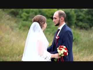 Свадьба Виталия и Елизаветы