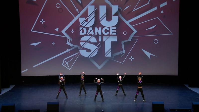 JUST DANCE | Школа танцев «Форсаж3S» - «Крутыши»