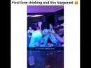 Первый раз выпил