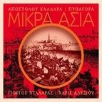 George Dalaras альбом Mikra Asia
