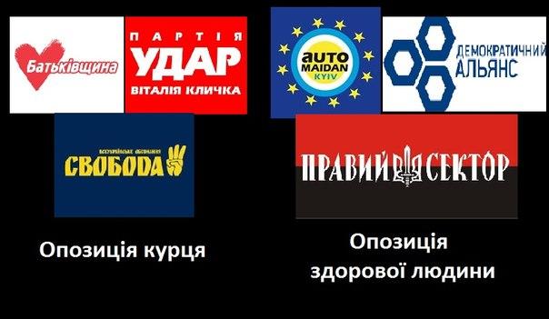 """Курченко угробил """"Металлист"""": Президента нет, зарплаты не платят три месяца, клуб может прекратить свое существование - Цензор.НЕТ 9324"""
