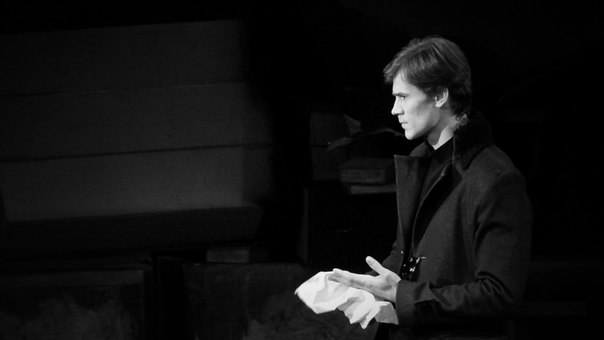 Республиканский театр белорусской драматургии