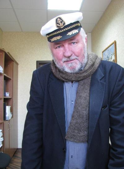 Виктор Лисавцов