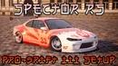 [CXDR2] Spector RS Pro-Drift III Custom Setup (Nissan Silvia S15) | CarX Drift Racing 2 HD